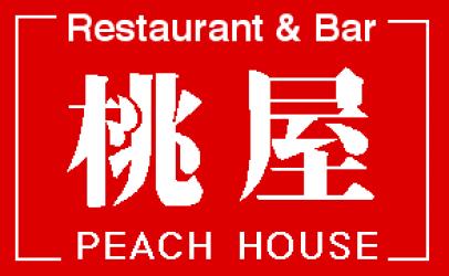 Restaurant & Bar 桃屋